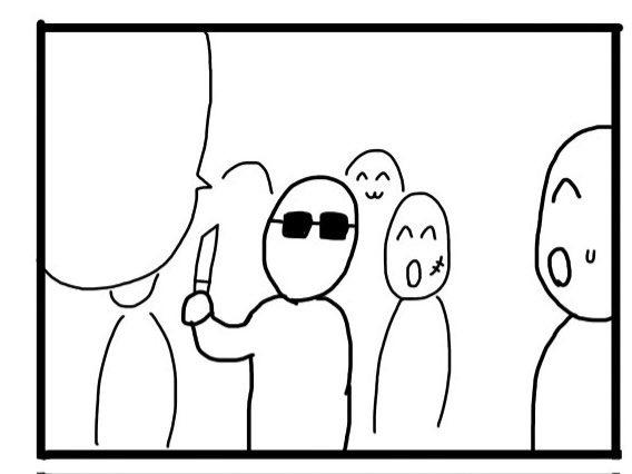 だじゃれまんが⑧ 切り札のアイキャッチ画像