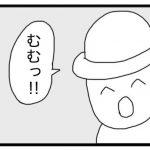 だじゃれまんが⑭ 蓼食う虫も